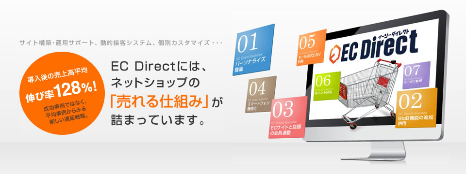 EC Direct
