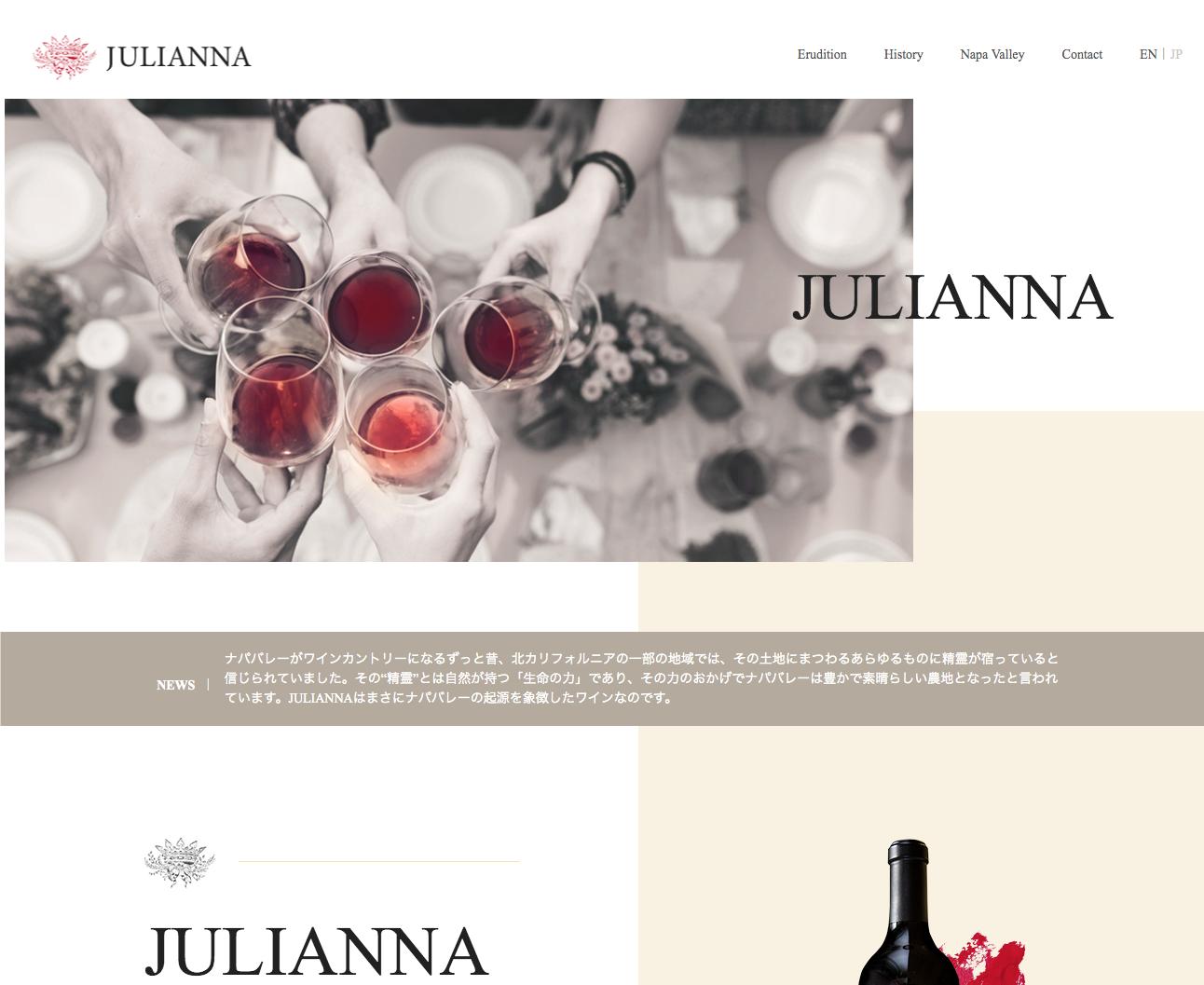 JULIANNA WINE