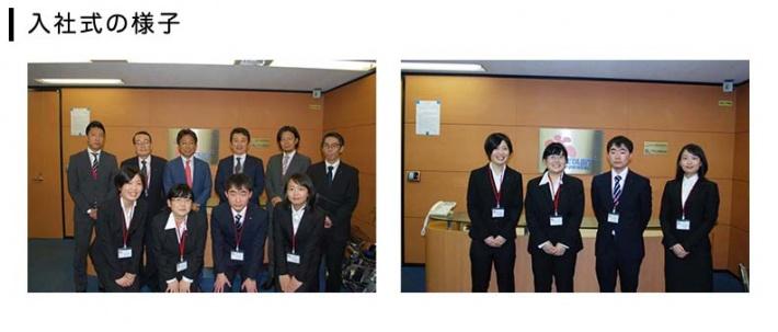 本日(4月1日)神戸本社にて、平成28年度の入社式を行いました。