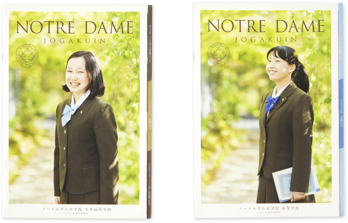 ノートルダム学院小学校 学校案内パンフレット・ムービー・広報誌