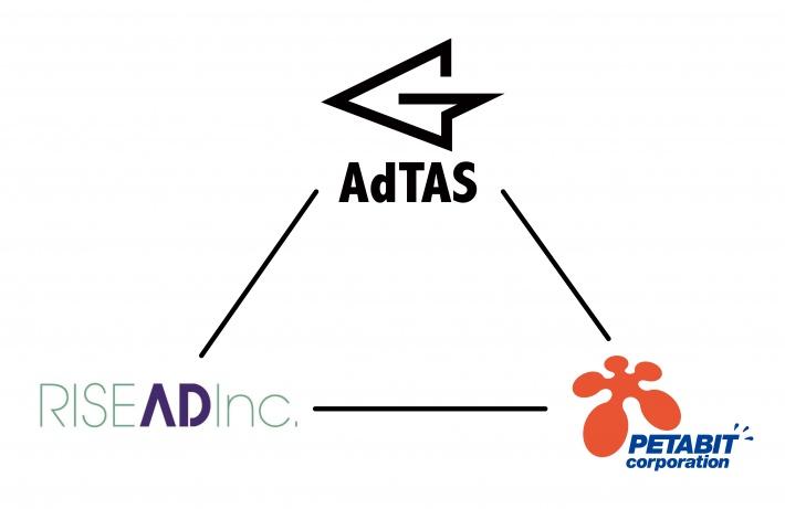 Adfes2019で金賞受賞の神戸大学広告研究会、AdTASと協業いたします。