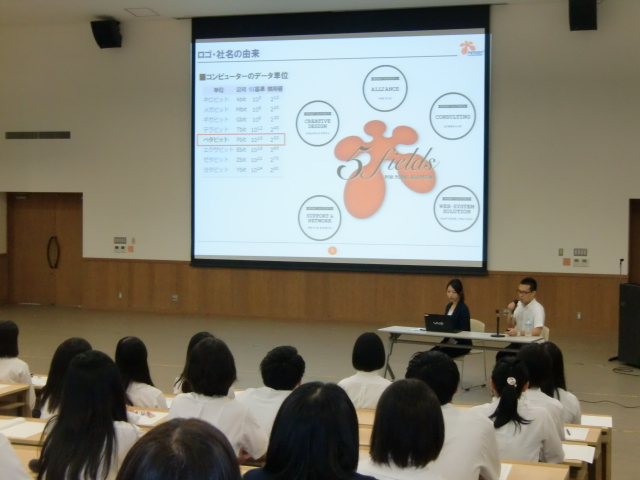 兵庫県立神戸鈴蘭台高等学校にて特別講師をさせていただきました。