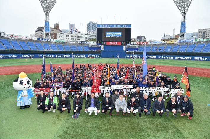 読売KODOMO新聞 第13回学童軟式野球全国大会ポップアスリート星野仙一杯」閉幕
