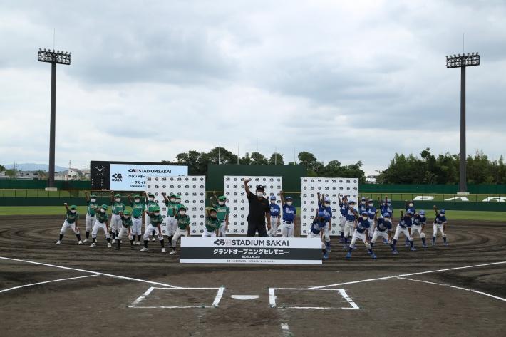【学童軟式野球全国大会 第1回くら寿司・トーナメント2020 第14回ポップアスリート星野仙一杯】開幕に向けて